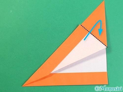 折り紙でアルファベットのVの折り方手順19