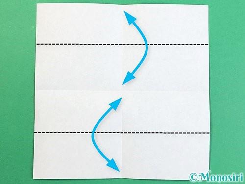 折り紙でアルファベットのXの折り方手順3