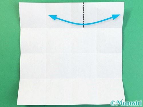 折り紙でアルファベットのXの折り方手順7
