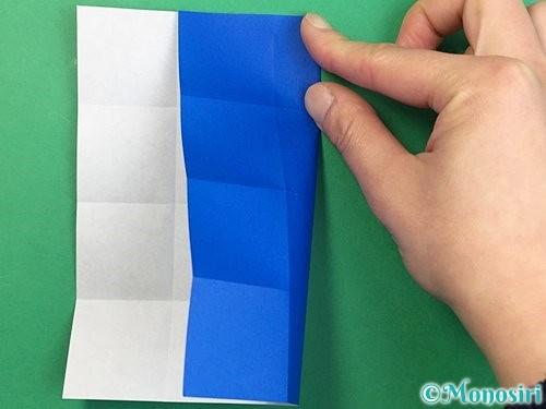 折り紙でアルファベットのXの折り方手順8