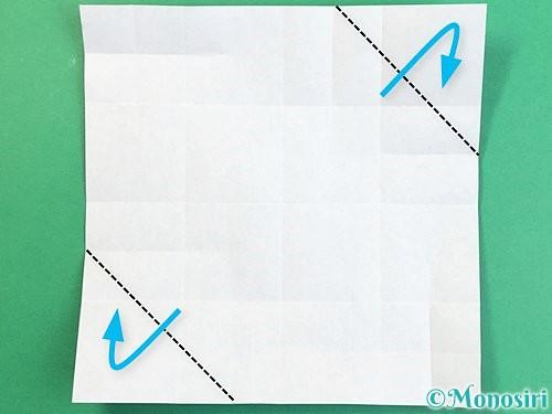 折り紙でアルファベットのXの折り方手順16