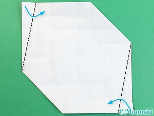 折り紙でアルファベットのXの折り方手順18