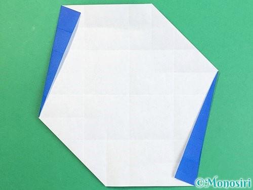 折り紙でアルファベットのXの折り方手順19