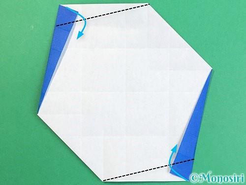 折り紙でアルファベットのXの折り方手順20