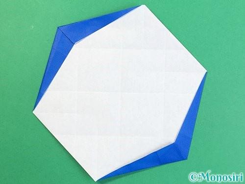 折り紙でアルファベットのXの折り方手順21