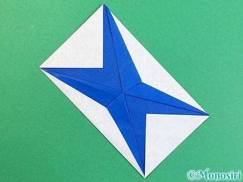 折り紙でアルファベットのXの折り方手順24