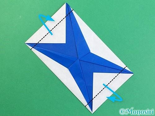 折り紙でアルファベットのXの折り方手順25