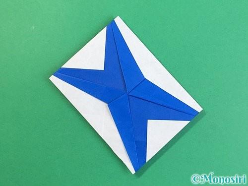 折り紙でアルファベットのXの折り方手順26