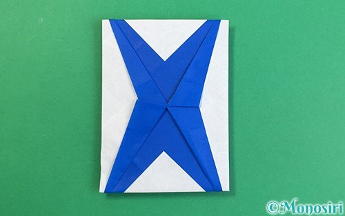 折り紙で作ったアルファベットのX