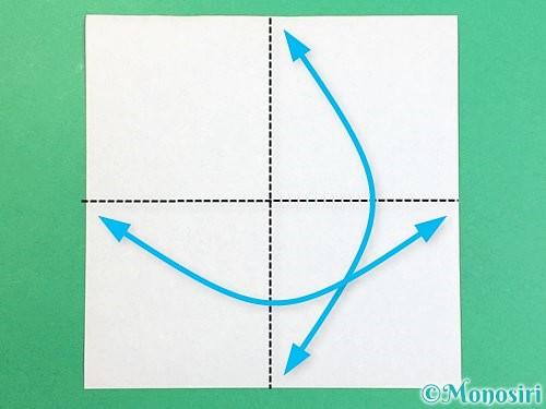 折り紙でアルファベットのZの折り方手順1