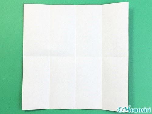 折り紙でアルファベットのZの折り方手順4