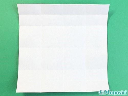 折り紙でアルファベットのZの折り方手順8