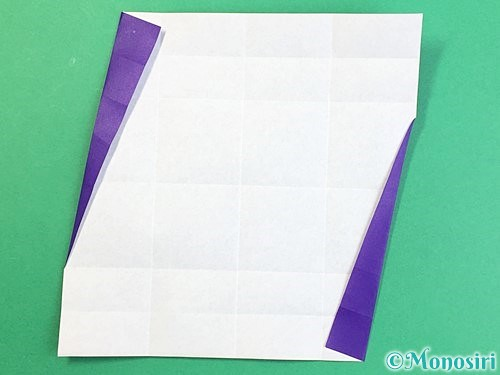 折り紙でアルファベットのZの折り方手順13