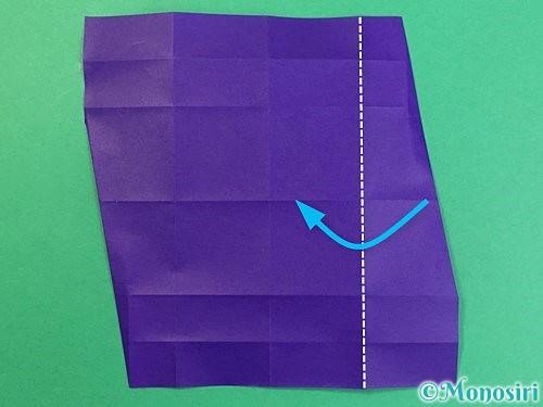 折り紙でアルファベットのZの折り方手順15