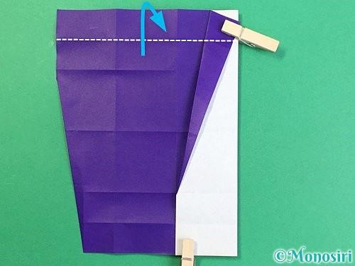 折り紙でアルファベットのZの折り方手順17