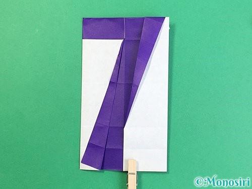 折り紙でアルファベットのZの折り方手順20