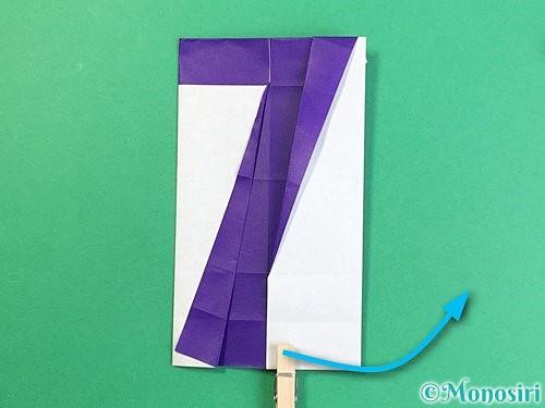 折り紙でアルファベットのZの折り方手順21