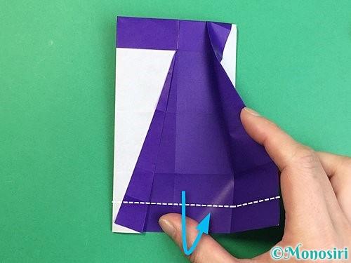 折り紙でアルファベットのZの折り方手順23