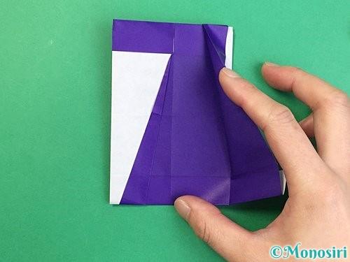 折り紙でアルファベットのZの折り方手順24