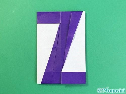 折り紙でアルファベットのZの折り方手順26