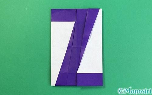 折り紙で作ったアルファベットのZ