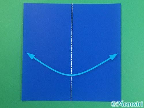 折り紙で手袋の折り方手順1