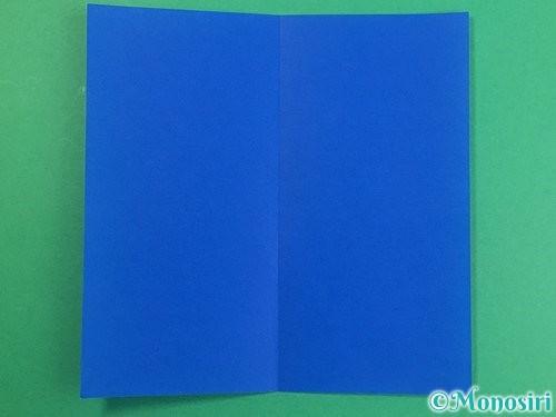 折り紙で手袋の折り方手順2