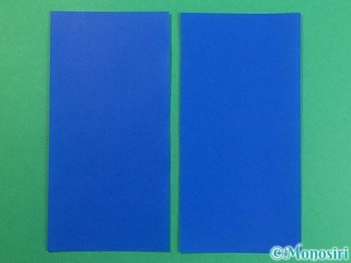 折り紙で手袋の折り方手順3