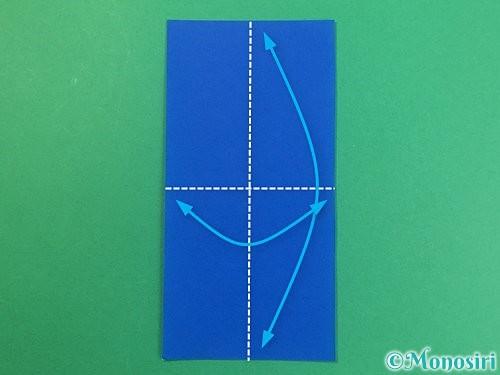 折り紙で手袋の折り方手順4