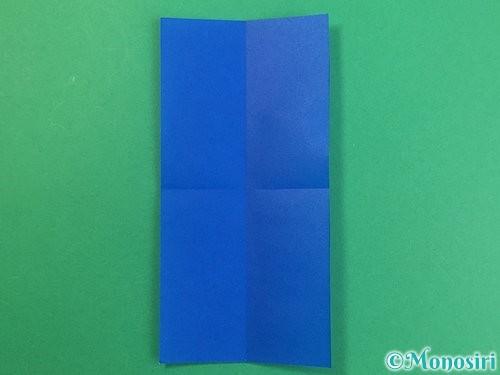 折り紙で手袋の折り方手順5