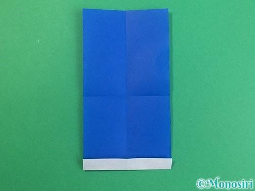折り紙で手袋の折り方手順7