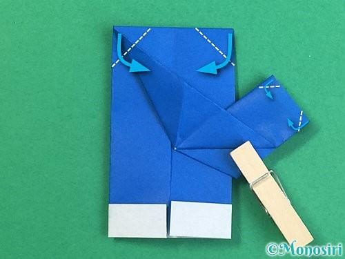 折り紙で手袋の折り方手順22