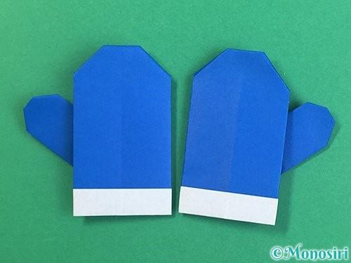 折り紙で手袋の折り方手順28