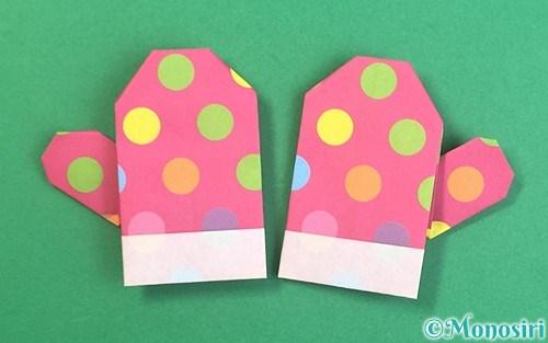 折り紙で折った手袋