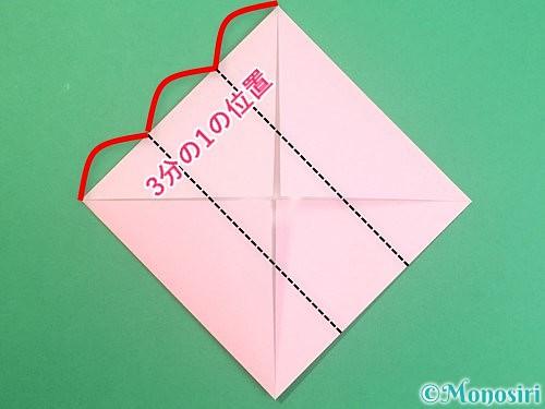折り紙でふた付きの箱の折り方手順5