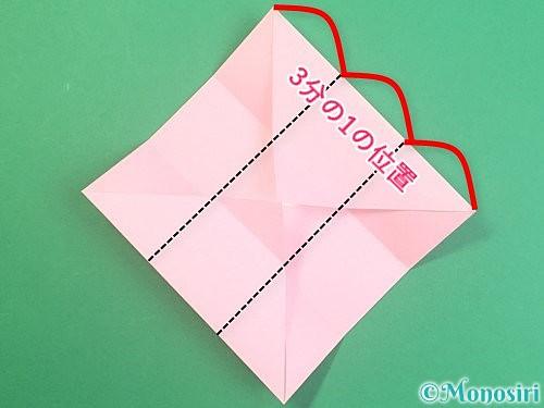 折り紙でふた付きの箱の折り方手順7