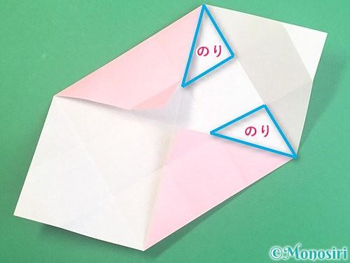 折り紙でふた付きの箱の折り方手順11