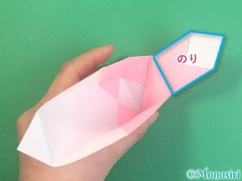 折り紙でふた付きの箱の折り方手順17
