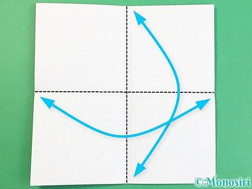折り紙で富士山の折り方手順1