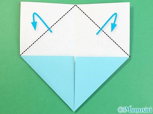 折り紙で富士山の折り方手順5