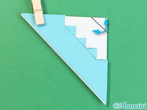 折り紙で富士山の折り方手順25