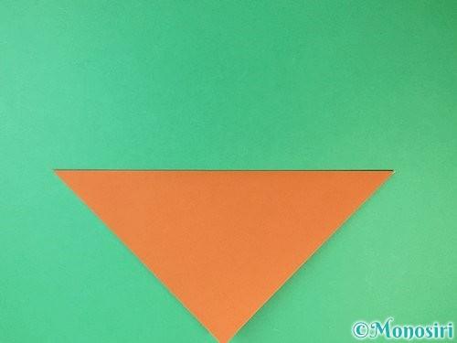 折り紙で猫の折り方手順2