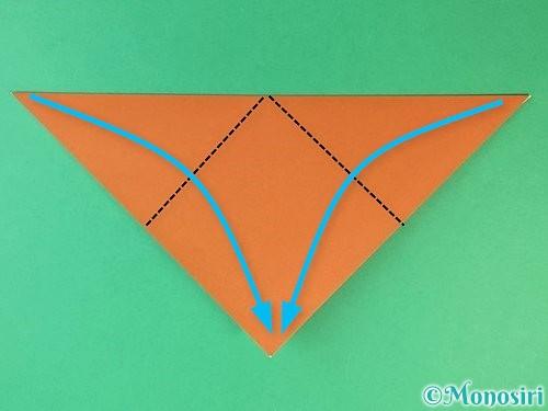 折り紙で猫の折り方手順3