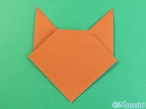 折り紙で猫の折り方手順9