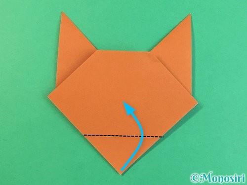 折り紙で猫の折り方手順10