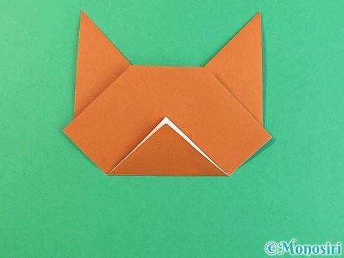 折り紙で猫の折り方手順11