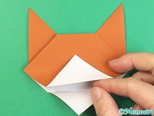 折り紙で猫の折り方手順12