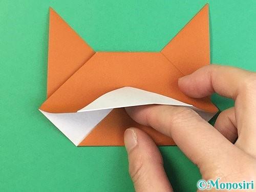 折り紙で猫の折り方手順13