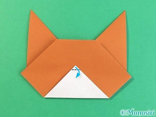 折り紙で猫の折り方手順15