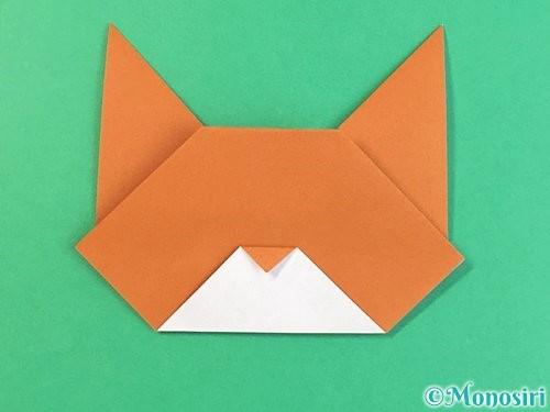 折り紙で猫の折り方手順16
